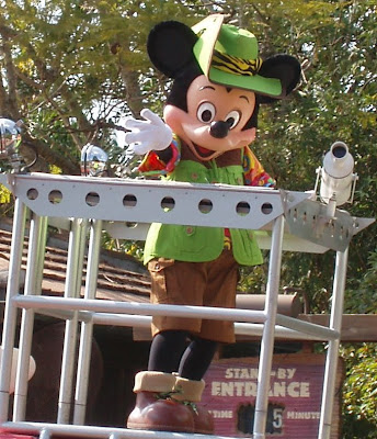 Safari Mickey Mouse at Walt Disney World in Florida