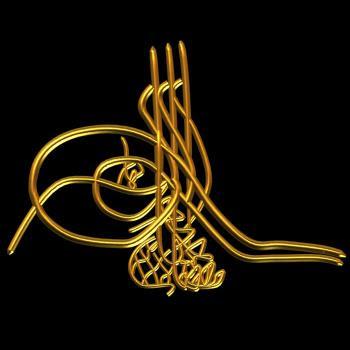 [Resim: Sultan+3.Mustafa+n%C4%B1n+Tu%C4%9Fras%C4%B1.jpg]