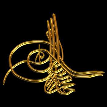 [Resim: Sultan+1.Mahmut+un+Tu%C4%9Fras%C4%B1.jpg]