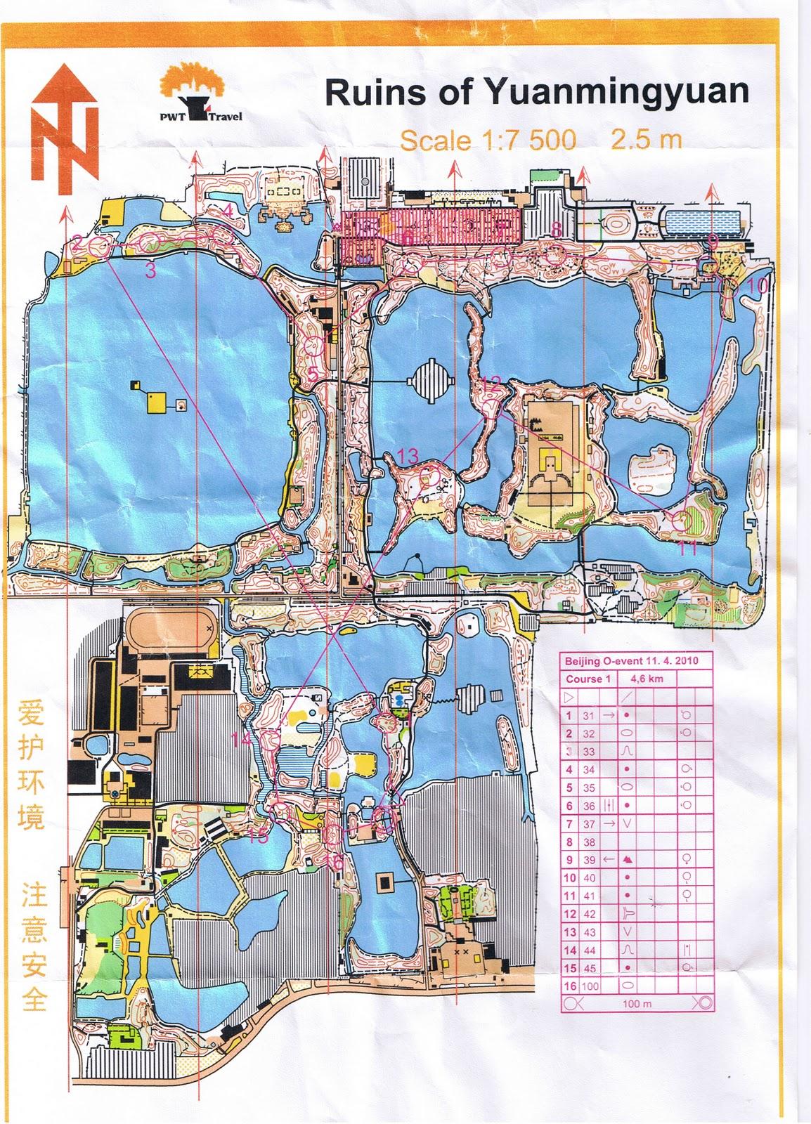 Yuanmingyuan - map