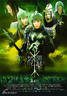 Ost hua mulan by emil chow free music download.