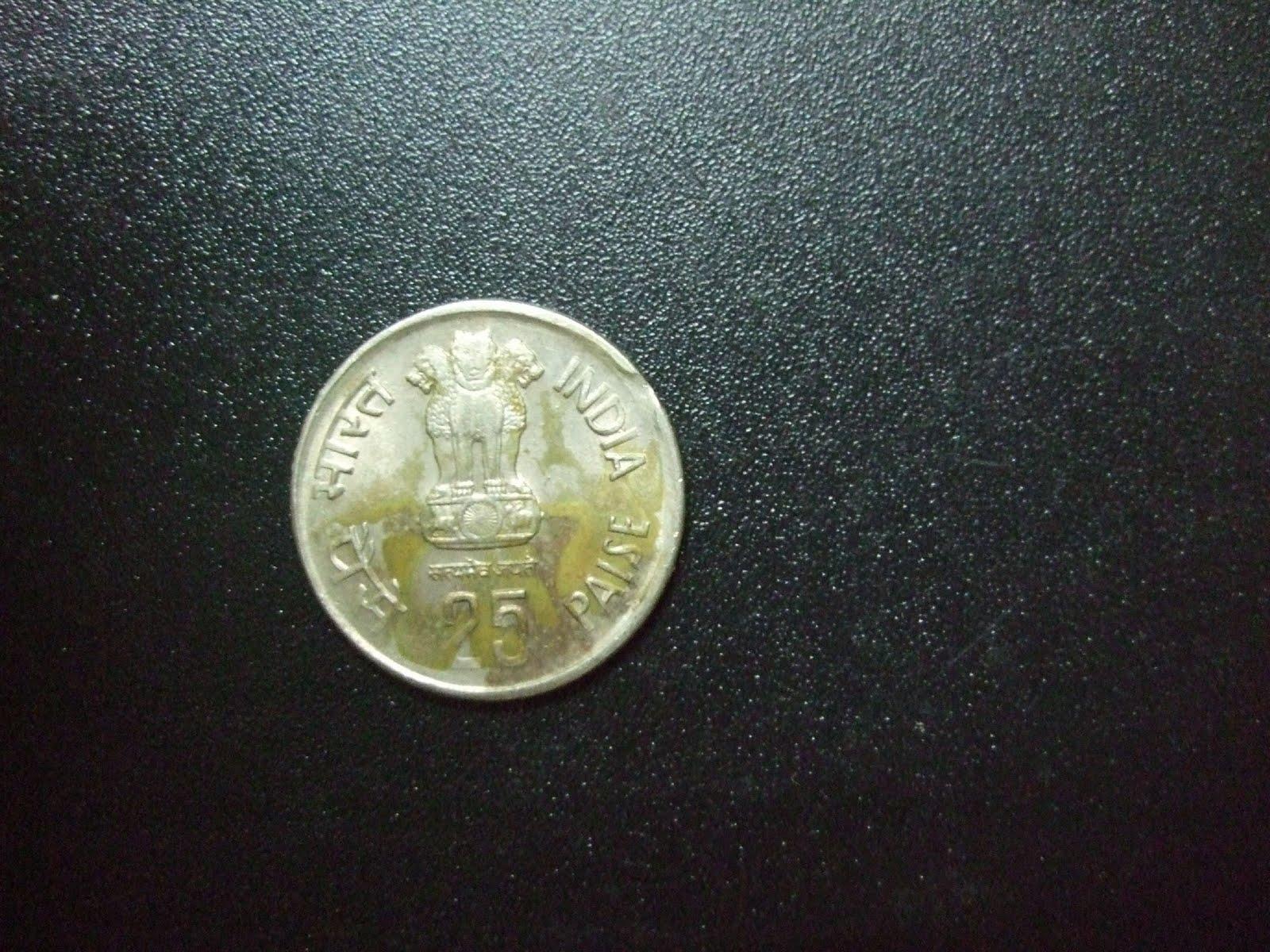 25 paise rhino coin value 1988