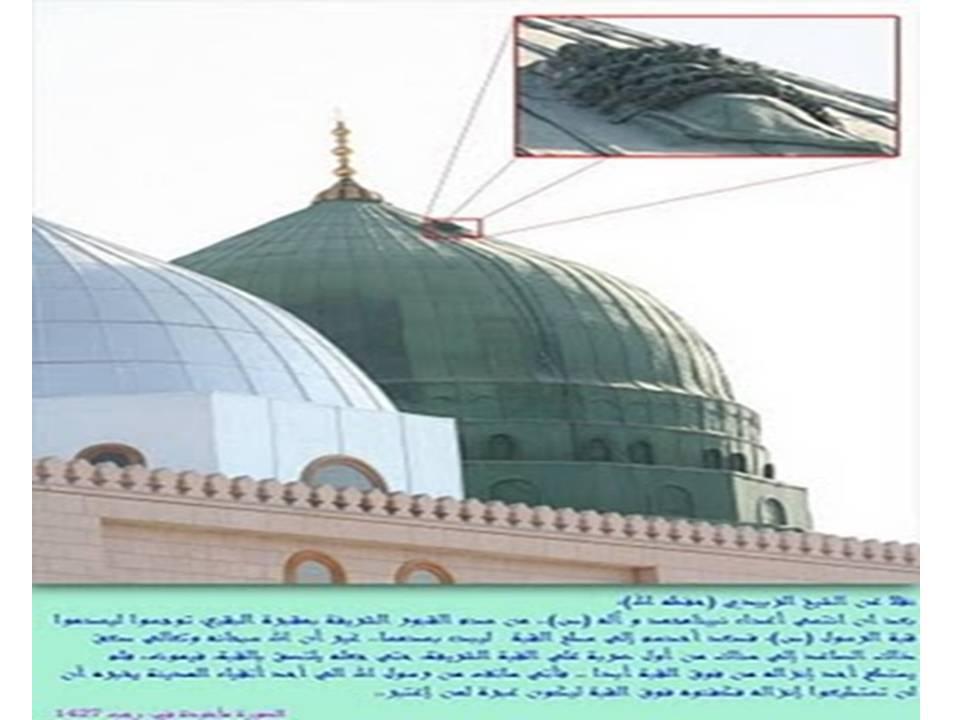 Umie Kubur Atas Masjid Nabawi