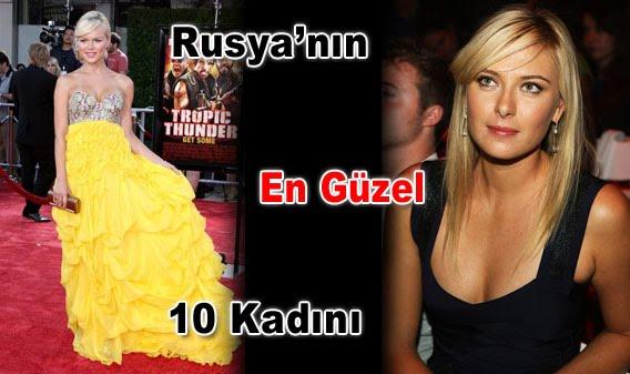 http://2.bp.blogspot.com/_HFq4WYpkg6I/TRyFlod5h2I/AAAAAAAADUE/3NomC4qR5_I/s1600/rusya-nin-en-guzel-kadinlari.jpg
