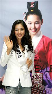 이하늬 Ha Nee (Nui) Lee / Honey Lee Forever: June 2007