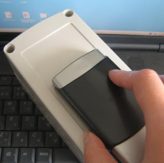 sumlung bluetooth barcode scanner: QR Code Reader,QR Code