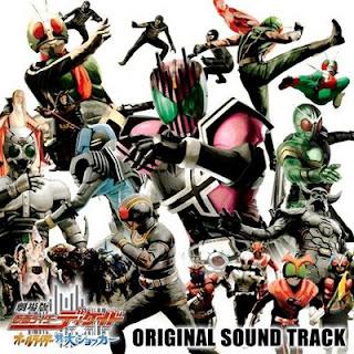 Album: Gekijouban Kamen Rider Decade: All Rider VS Dai Shocker OST