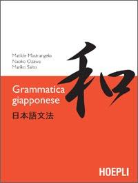 Corso Di Lingua Giapponese Pdf
