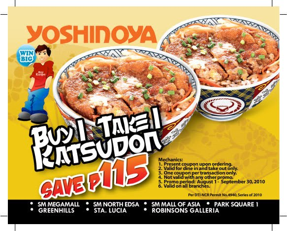 photo about Yoshinoya Coupon Printable referred to as Yoshinoya coupon codes on the web : Printable grocery discount coupons with no