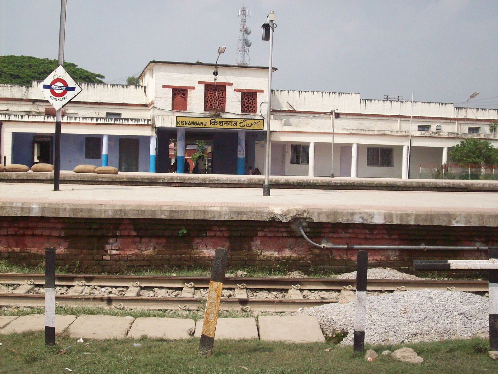 Kishanganj Railway Station Kishanganj Bihar