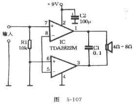 tda2822 mono amplifier circuit