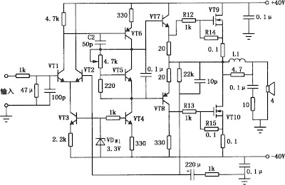 Esp Guitar Wiring Diagram also Mosrite Wiring Diagram also 6446124611de75baab539a73937b6eb3 as well Wiring Diagram For Fender Deluxe Precision B also Piezo Guitar Wiring Diagram. on wiring diagram double neck guitar
