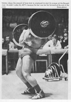 PDF TOMMY STYLE WEIGHTLIFTING KONO OLYMPIC