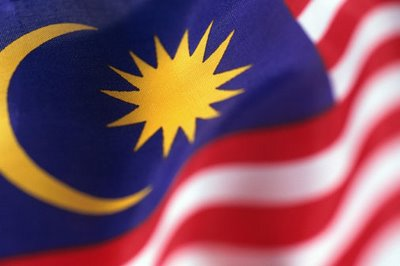 easynomad@malaysia: Oooniquely Malaysia