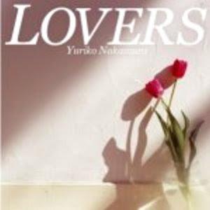 Yuriko+Nakamura+-+Lovers+(2005).jpg