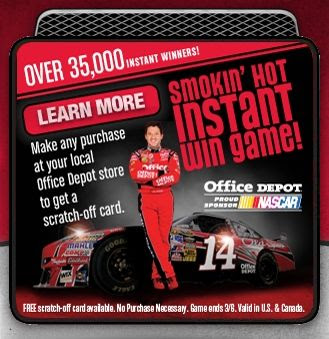 Office Depot Smoking Hot Instant Win Game