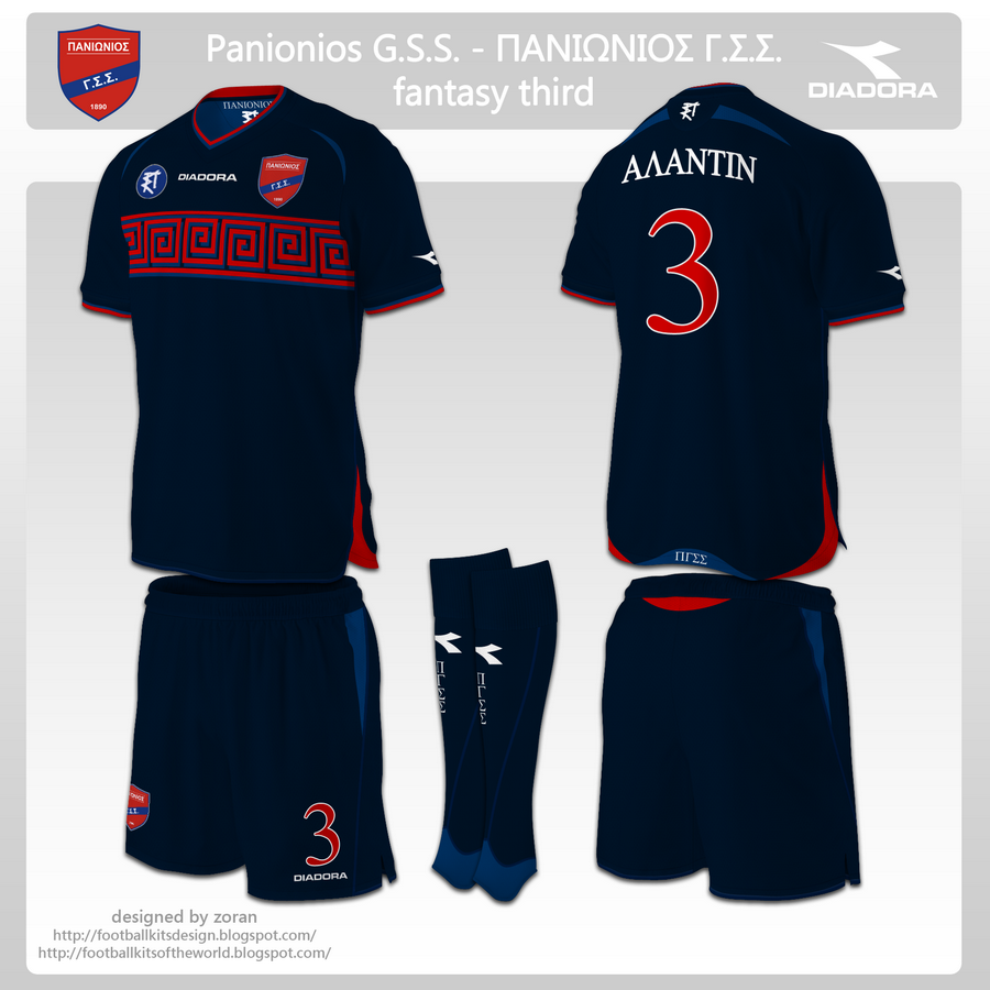 football kits design  Panionios G.S.S. fantasy kits and interview b8086d488192d