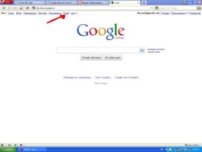 Kako napraviti e mail adresu na Gmail-u?