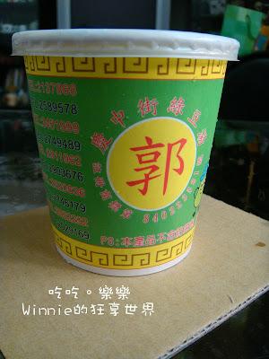Farblos: [臺南] 慶中街郭綠豆湯