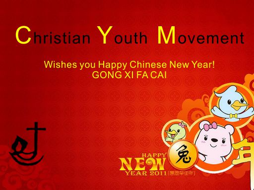 Jit Sin Christian Youth Movement
