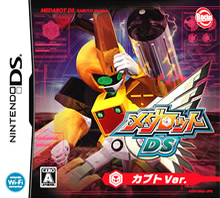 Medarot DS: Kabuto Version
