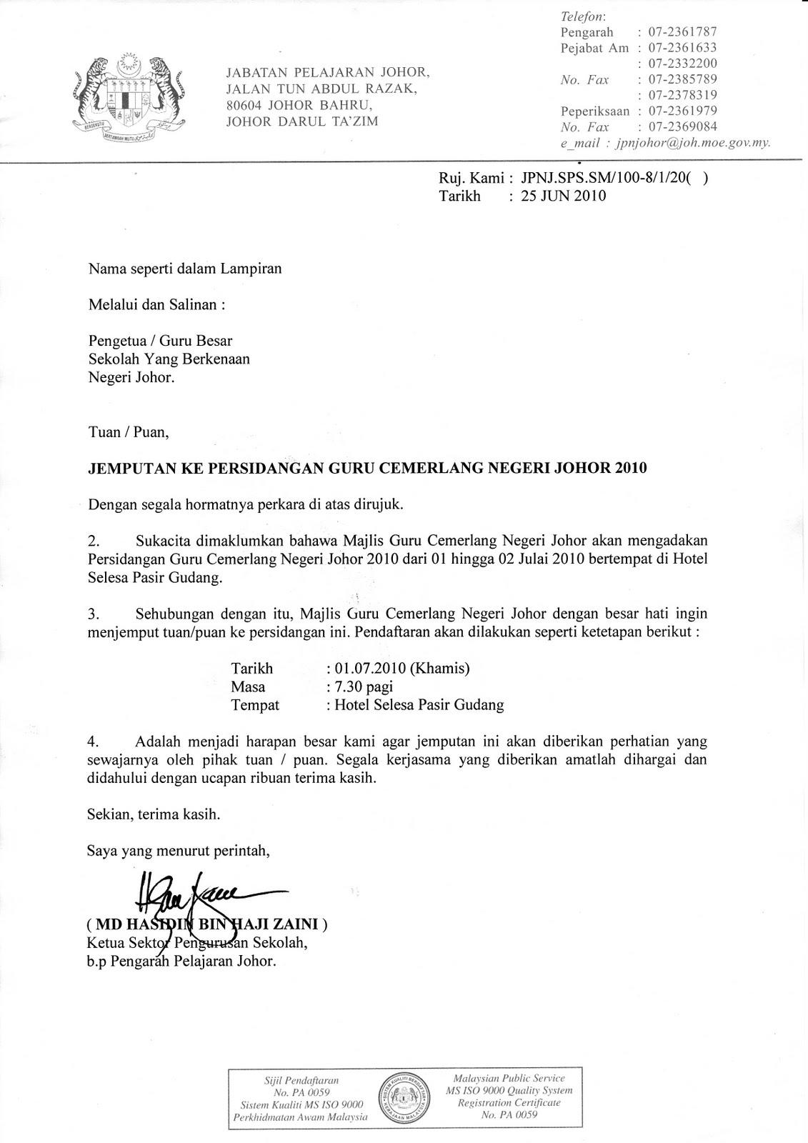Majlis Guru Cemerlang Pasir Gudang Surat Jemputan Ke Persidangan