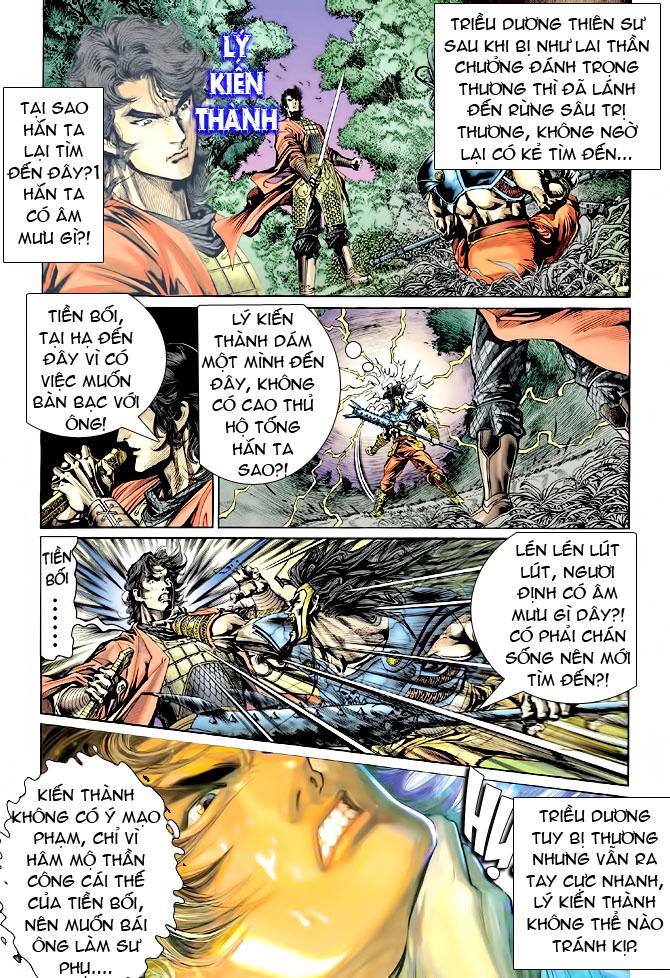 Đại Đường Uy Long chapter 37 trang 2