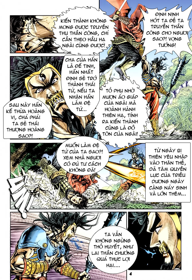 Đại Đường Uy Long chapter 37 trang 3