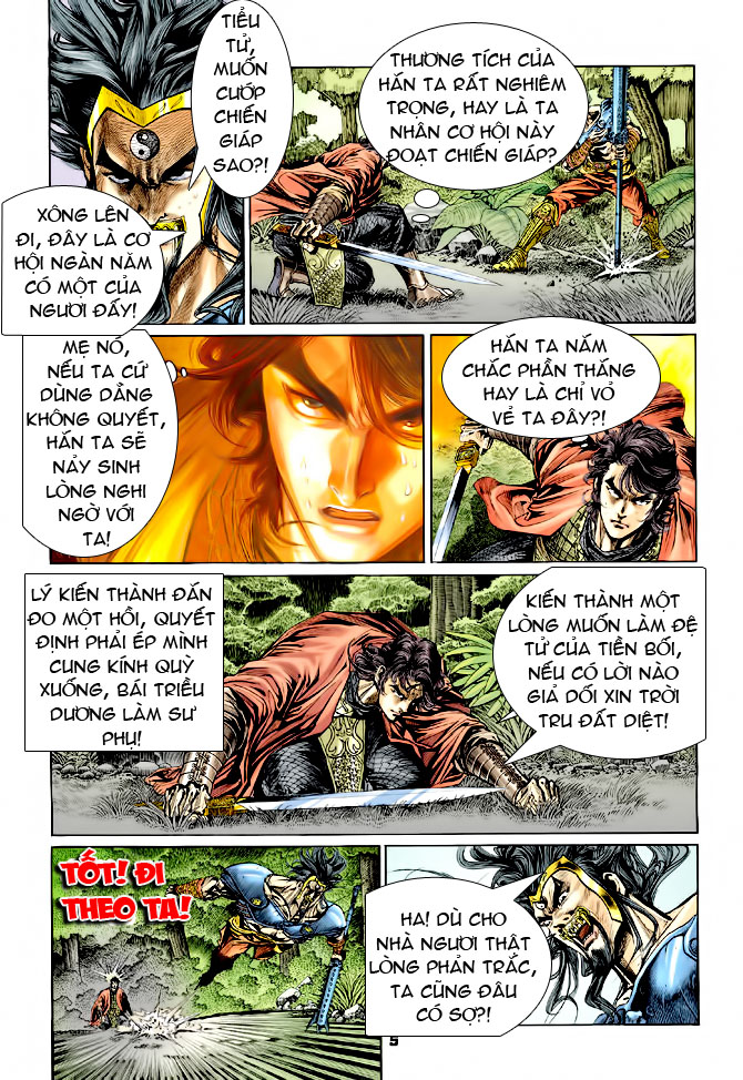 Đại Đường Uy Long chapter 37 trang 4