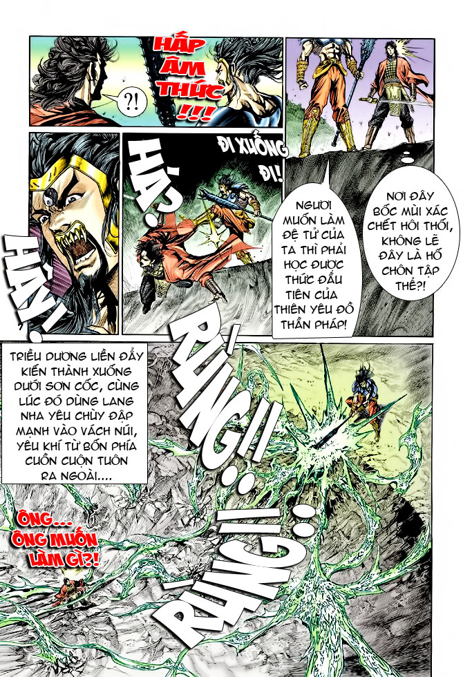 Đại Đường Uy Long chapter 37 trang 6