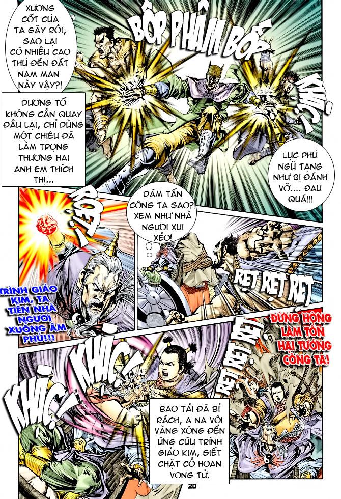 Đại Đường Uy Long chapter 37 trang 16