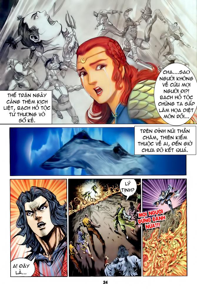 Đại Đường Uy Long chapter 37 trang 20