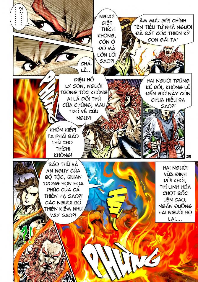 Đại Đường Uy Long chapter 37 trang 22