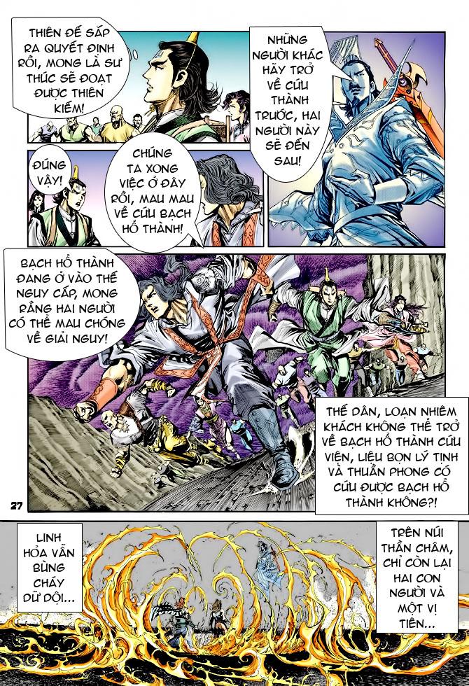 Đại Đường Uy Long chapter 37 trang 23