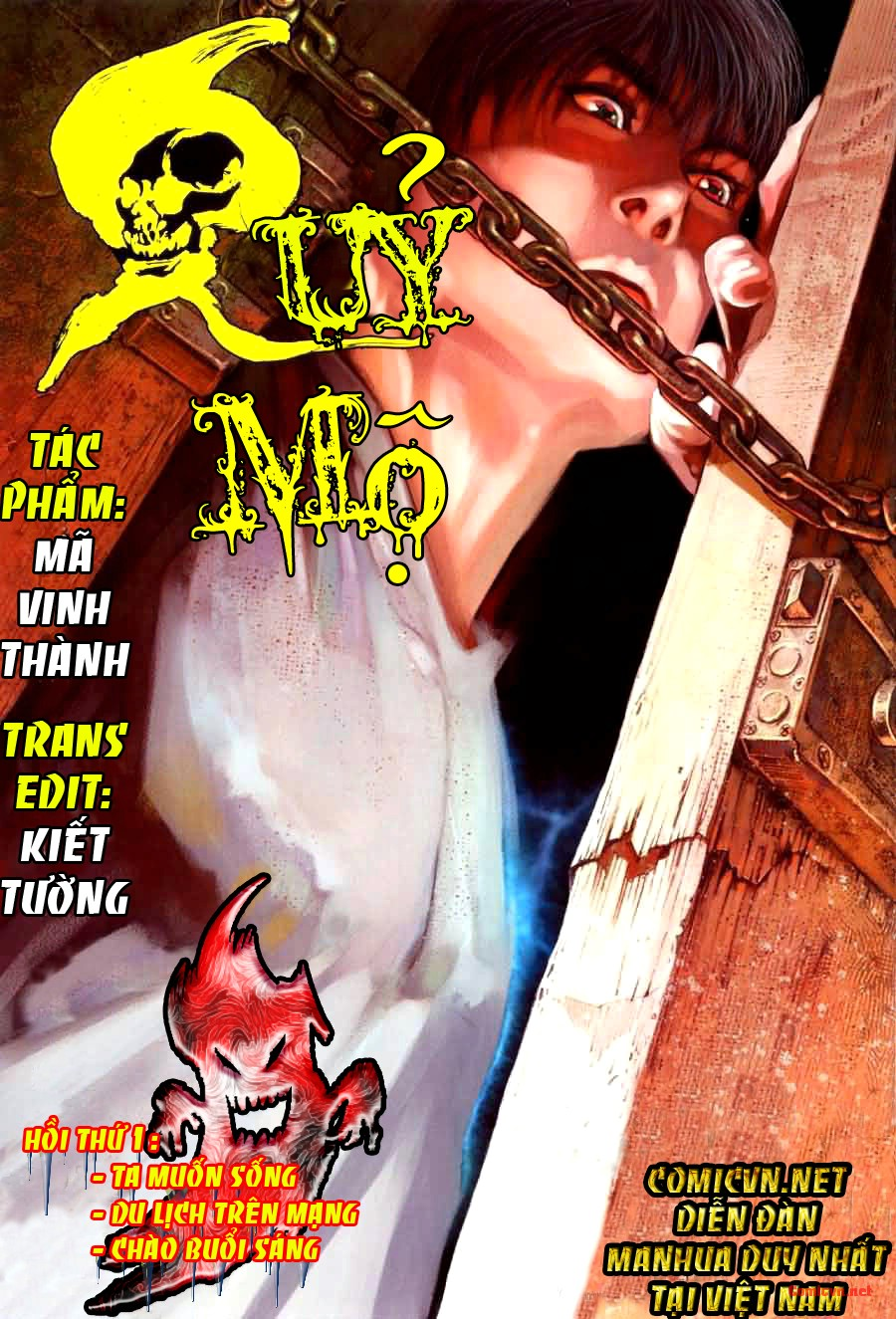 Quỷ Mộ chap 001 trang 1