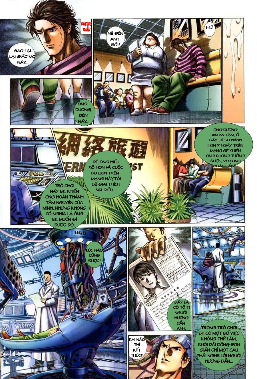 Quỷ Mộ chap 001 trang 20