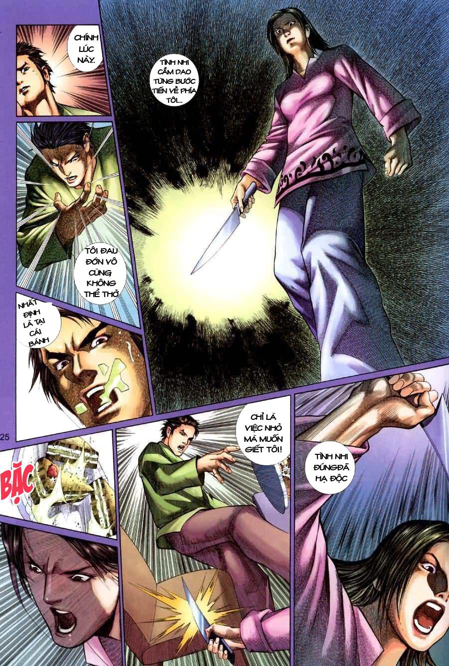 Quỷ Mộ chap 001 trang 25