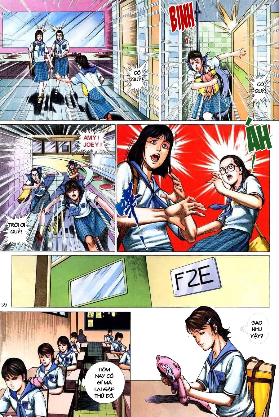 Quỷ Mộ chap 001 trang 39