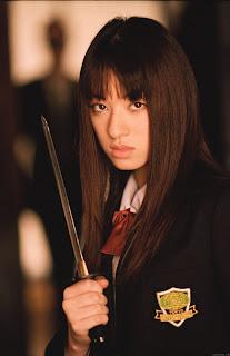 001 chiaki kuriyama