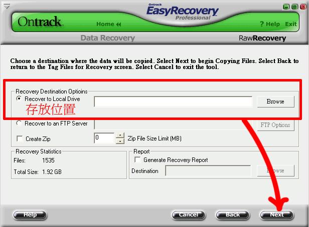 【電腦】哇靠..阿天我的USB隨身碟一直叫我格式化~ USB隨身碟的RAW格式的資料救援 @ 阿天在生火 :: 痞客邦