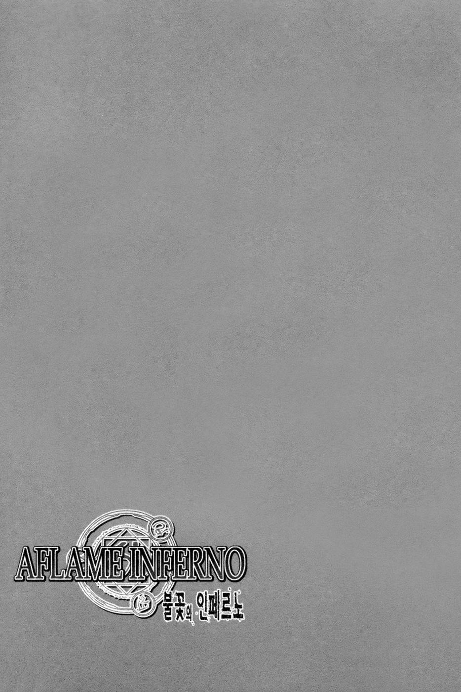 Aflame Inferno  Chap 017 - Truyenmoi.xyz