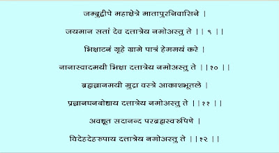 Shri Guru Charitra In Marathi Pdf
