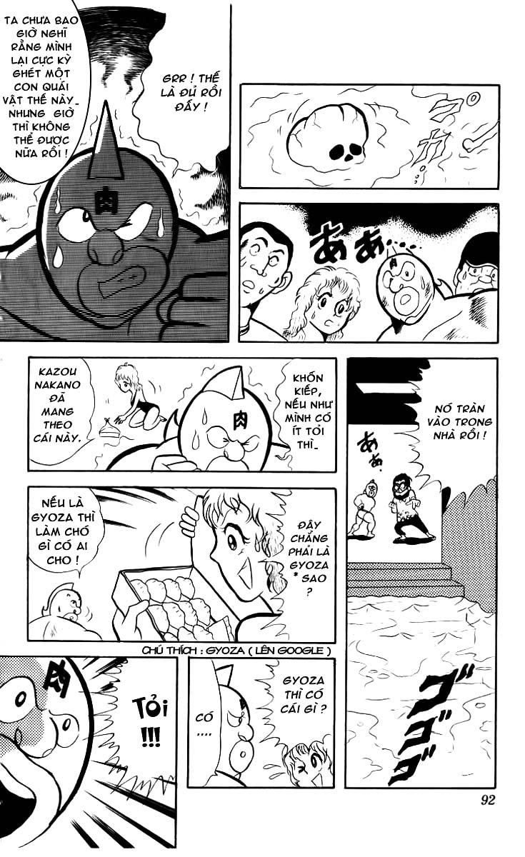 Kinniku Man Chap 20 - Next Chap 21