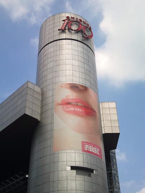 渋谷109シリンダー広告