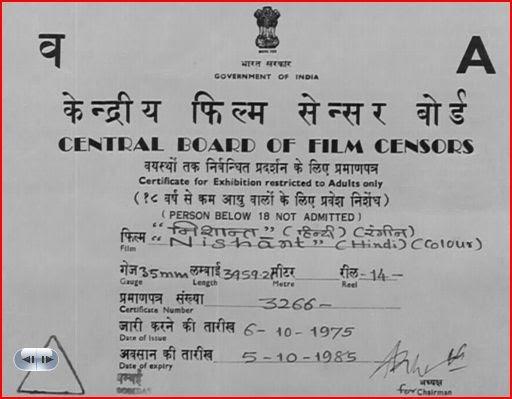 Doc Bollywood: Nishant (1975) & farewell to Akbar Ali Khan