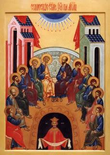 Явление святого духа апостолам