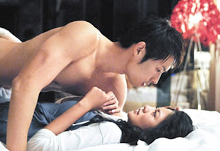 Vanness Wu Ady An hot bed scene