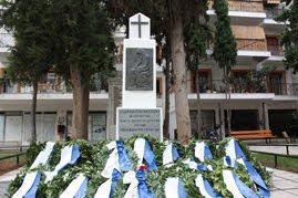 Αποτέλεσμα εικόνας για Εκδήλωση μνήμης στον Ομαδικό Τάφο στα Γιαννιτσά