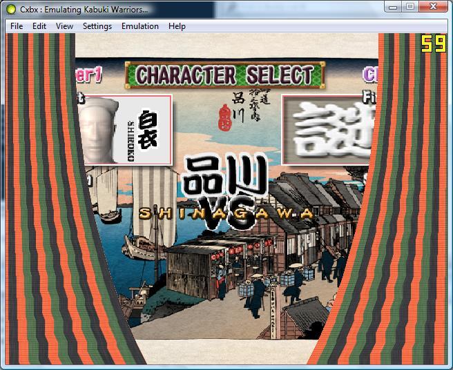 Cxbx The Xbox Emulator Games