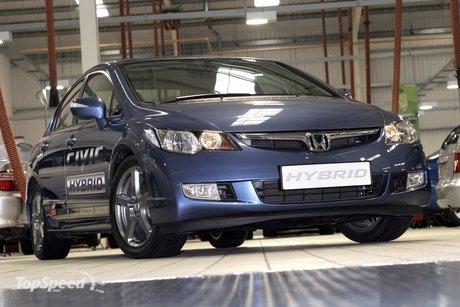 2007 Honda Civic Hybrid Reviews